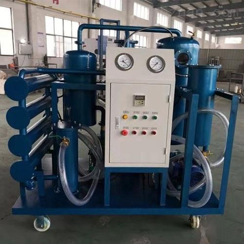 高效率真空滤油机保证质量