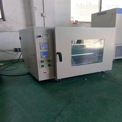 DZG-6210定制210L台式真空干燥箱