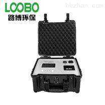 现货LB-7020便携式快速油烟监测仪
