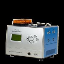 青岛销售大气采样器双路2400说明
