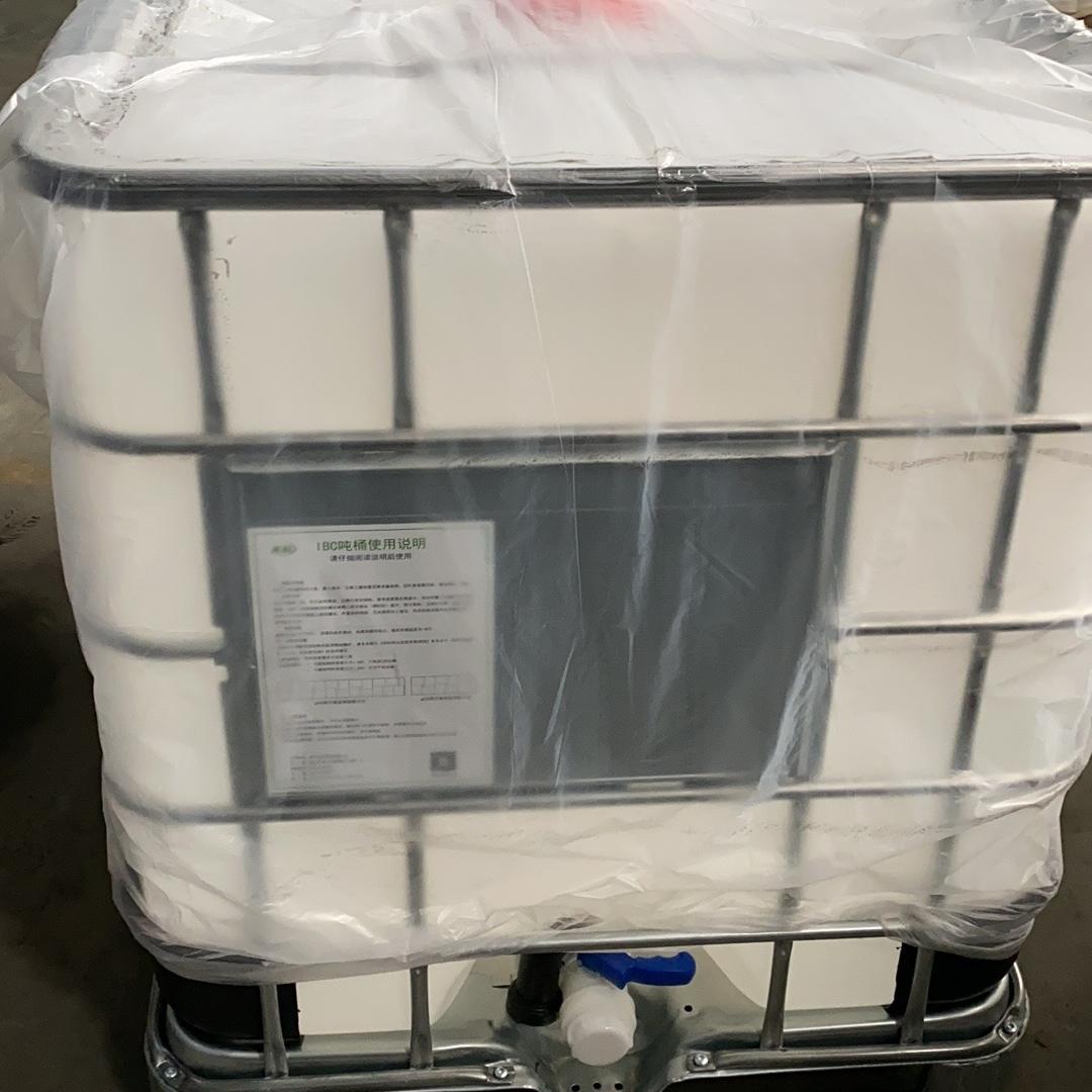 1吨化工塑料桶