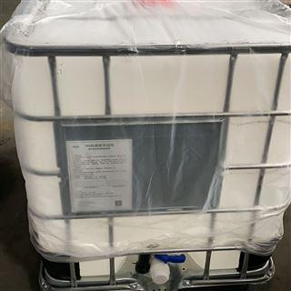 1000L塑料桶厂家