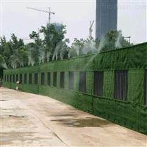 湘潭工地围挡喷淋系统除尘设备雾森系统