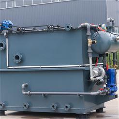 豆制品加工厂一体化污水处理设备简介