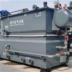 农村污水处理设备许昌