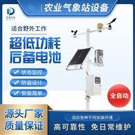 JD-QC9农业环境监测系统