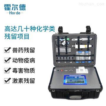 HED-LMS水产品药物残留快速检测仪