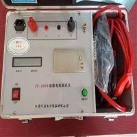開關接觸電阻測試儀廠家