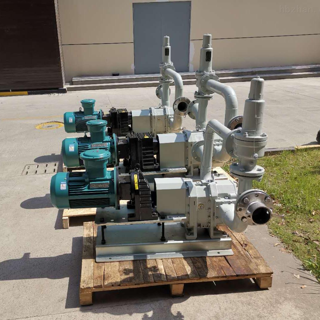 高粘度保温转子泵