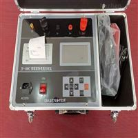 便捷式回路電阻測試儀