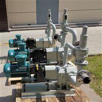 污泥輸運轉子泵