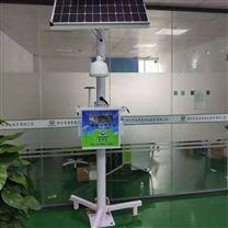 城市智能空气环境质量微型监测站