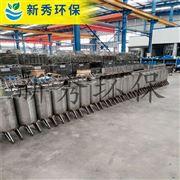 QJB7.5/4-2500/2-63P潛水混合型攪拌機廠家—潛水