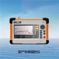 XC200选频电磁辐射分析仪常用电场探头EP60G