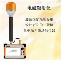 智俊信测BC100国产场强仪,手持电磁辐射分析仪价格与彩页