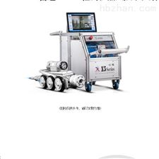 X5-HMA管道CCTV检测机器人技术参数