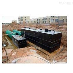 浙江大型一体化生活污水处理设备