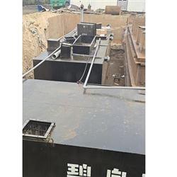 塑料颗粒污水处理设备江西抚州
