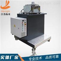 LQ-25龙门切粒机江苏海来石油生产供应