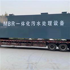 医院污水处理设备四川内江