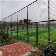 森林公园足球场围网采用日字型组装式