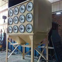 工业除尘设备脉冲 滤筒设备