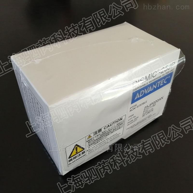 日本东洋疏水性PTFE膜未灭菌针式滤器