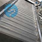 回转阶梯式孔板格栅除污机