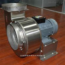 LC安徽304材质不锈钢风机/鼓风机/离心风机