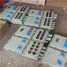 除尘系统防爆配电箱(开关电源箱)