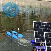 太阳能潜水推流曝气机