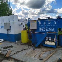 可定制冷冻食品污水处理设备