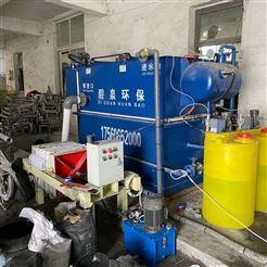 屠宰污水处理设备简介