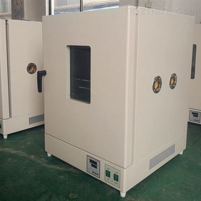 DHG-9070B立式工业烘箱 电热恒温鼓风干燥箱