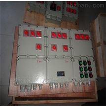 BQD53-16/18/25防爆电磁启动器