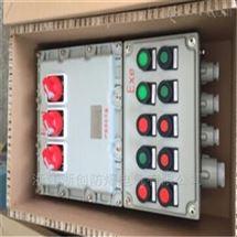 BXMD定做不锈钢防爆照明配电箱