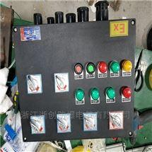 户外防爆配电箱 非标定做厂家