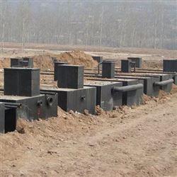 医院污水处理设备陕西汉中