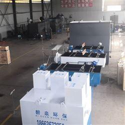 可定制海产品加工污水处理设备