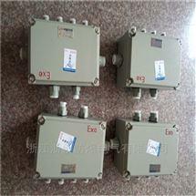 BJX-36/15防爆接线端子箱