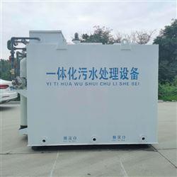 学校污水处理设备江苏常州