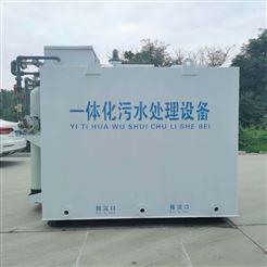 一体化污水处理设备产品分类及流程说明