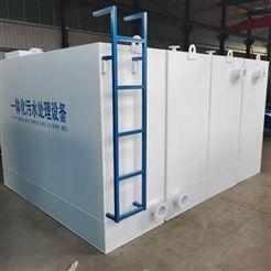污水处理设备地埋式一体化