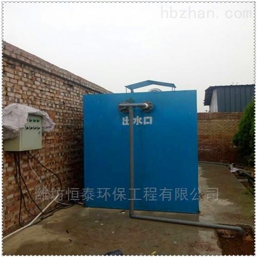 南阳市医院污水处理设备