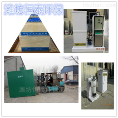ht-613南阳市化工污水处理设备