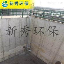 QXB22工业潜水曝气机 离心曝气器 厂家批发