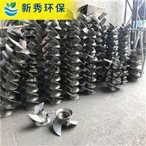 GSHP-3000反捞式格栅除污机 除污器厂家