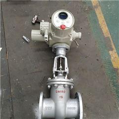 Z941H-64C DN80控制电动闸阀