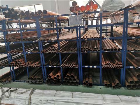 船用B10铜镍管C70600铜合金管