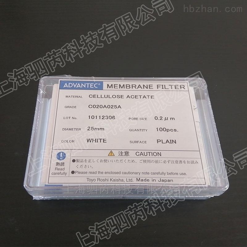 日本东洋孔径0.2um醋酸纤维素(CA)滤膜